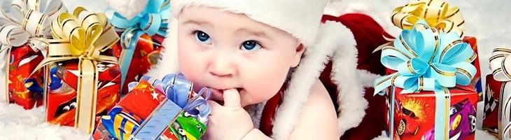 ¿Por qué los regalos son tan importantes para los niños?